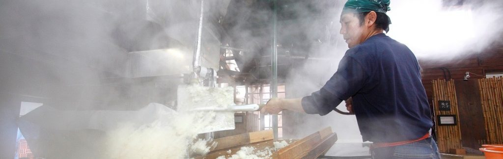 熊本県|人吉市|大和一酒造元|球磨焼酎|米焼酎|焼酎|温泉焼酎|牛乳焼酎|玄米焼酎|原点|