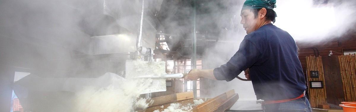 熊本県|人吉市|大和一酒造元|温泉焼酎|牛乳焼酎|玄米焼酎|球磨焼酎|米焼酎