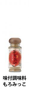 熊本県|人吉市|大和一酒造元|球磨焼酎|米焼酎|焼酎|温泉焼酎||焼酎粕|調味料|もろみっこ|塩コショウ